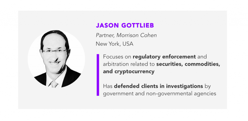 insider trading cryptocurrency legal