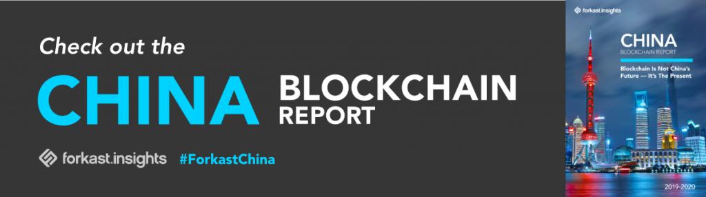 China Blockchain Report Banner vF