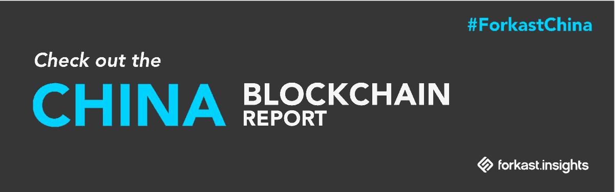 China Blockchain Report Banner