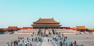China's enterprise blockchain policy backs government aim to lead industry