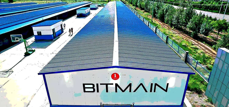 bitmain feature