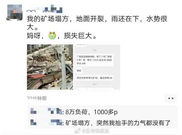Weibo, Sichuan flooding