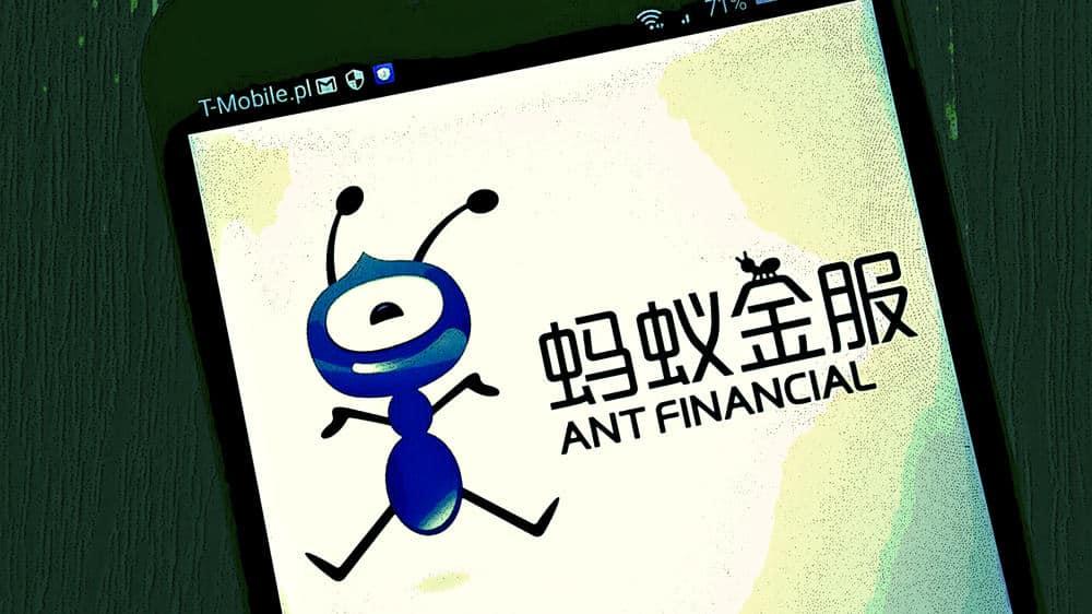 Ant Financial, Alibaba logo