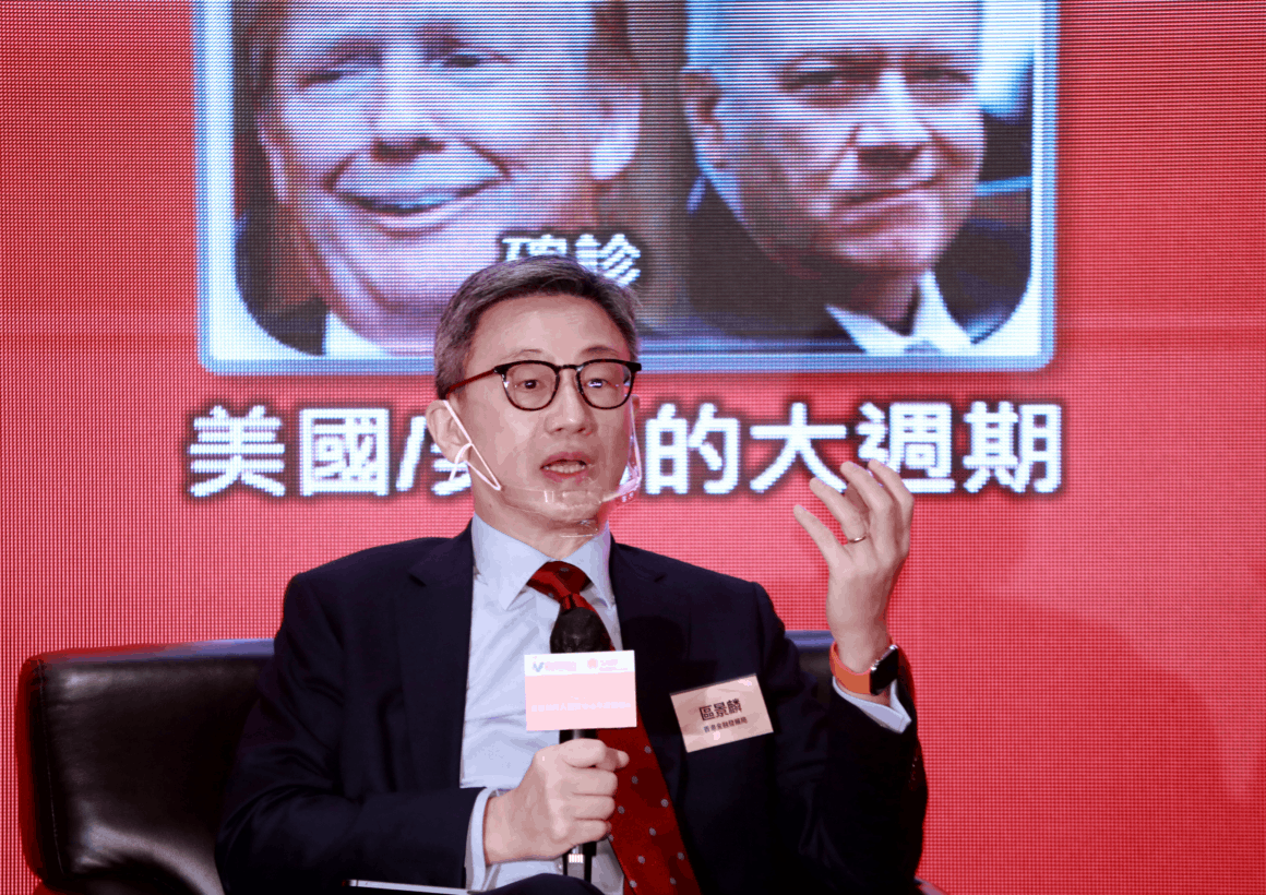 Au King-lun, executive director of the Financial Services Development Council predicts that Hong Kong would be a major player in internationalizing China's DCEP. Photo:  Wen Wei Po