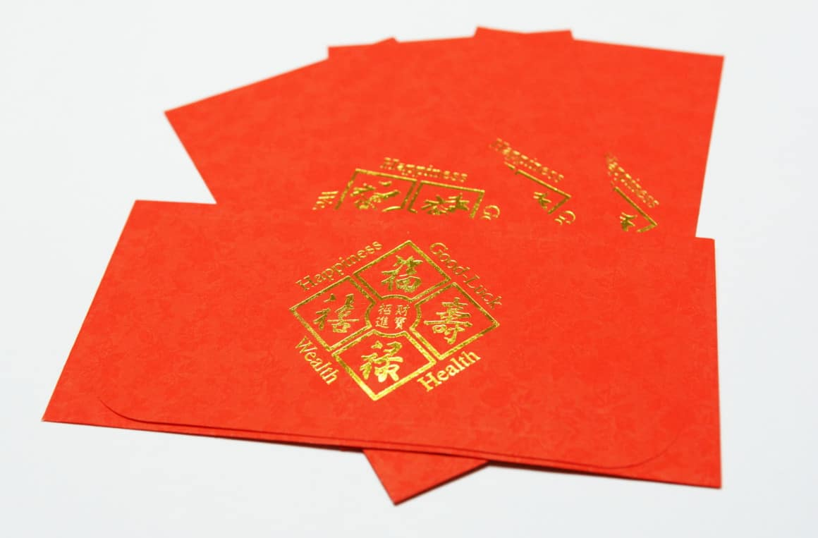 Red packets are used in China as gifts typically containing money. Photo: Pxfuel