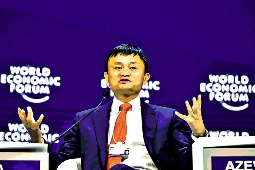 Jack Ma, Alibaba, Ant Group, IPO, China, Government, regulations