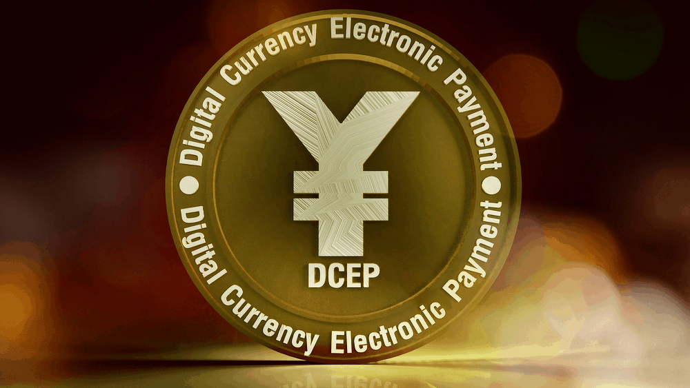 China's digital currency electronic payment DCEP CBDC