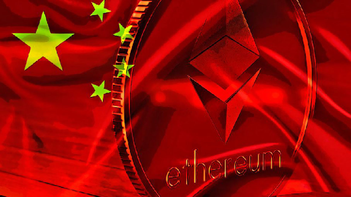 Chinese flag overlaying ETH coin