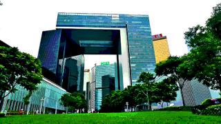 Hong Kong Government Secretariat