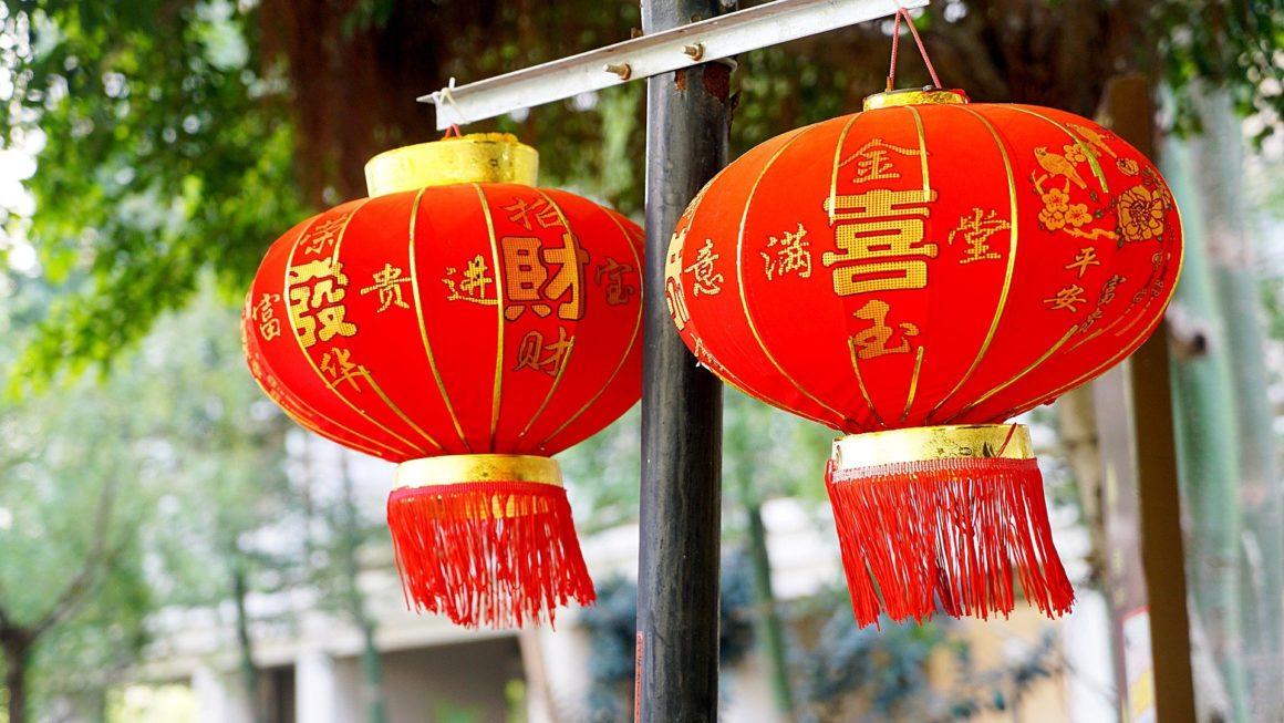red lantern 1202514 1920