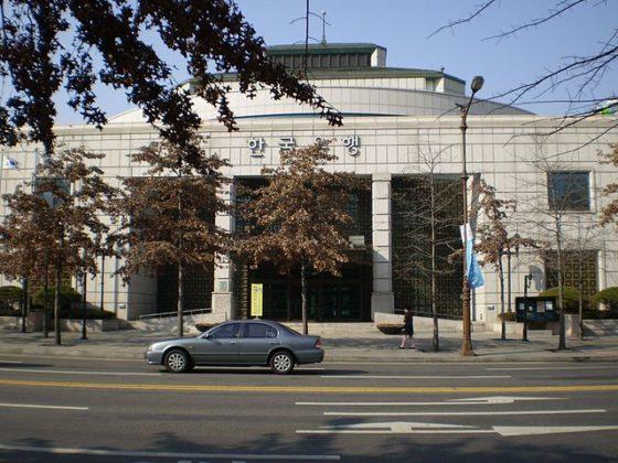 Bank of Korea in Daegu, South Korea