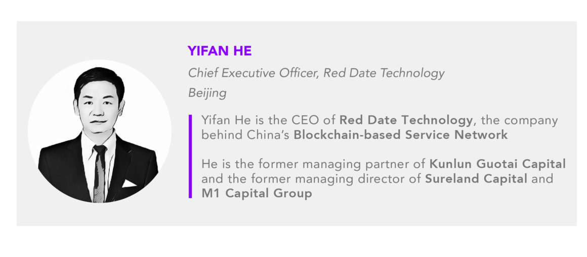 Yifan He Red Date Technology BSN