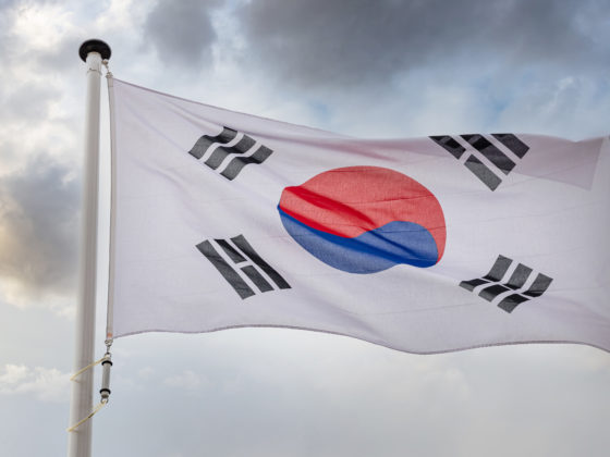 South Korea flag waving against cloudy sky