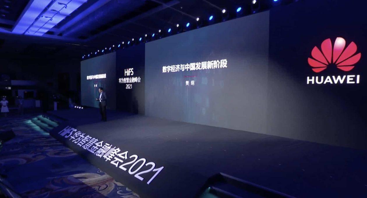Fan Gang Huawei ifs