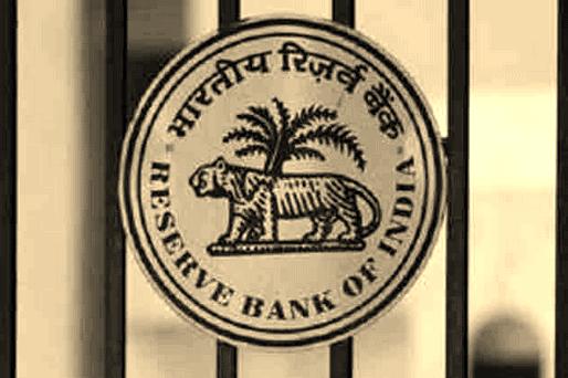 Reserve Bank of India emblem