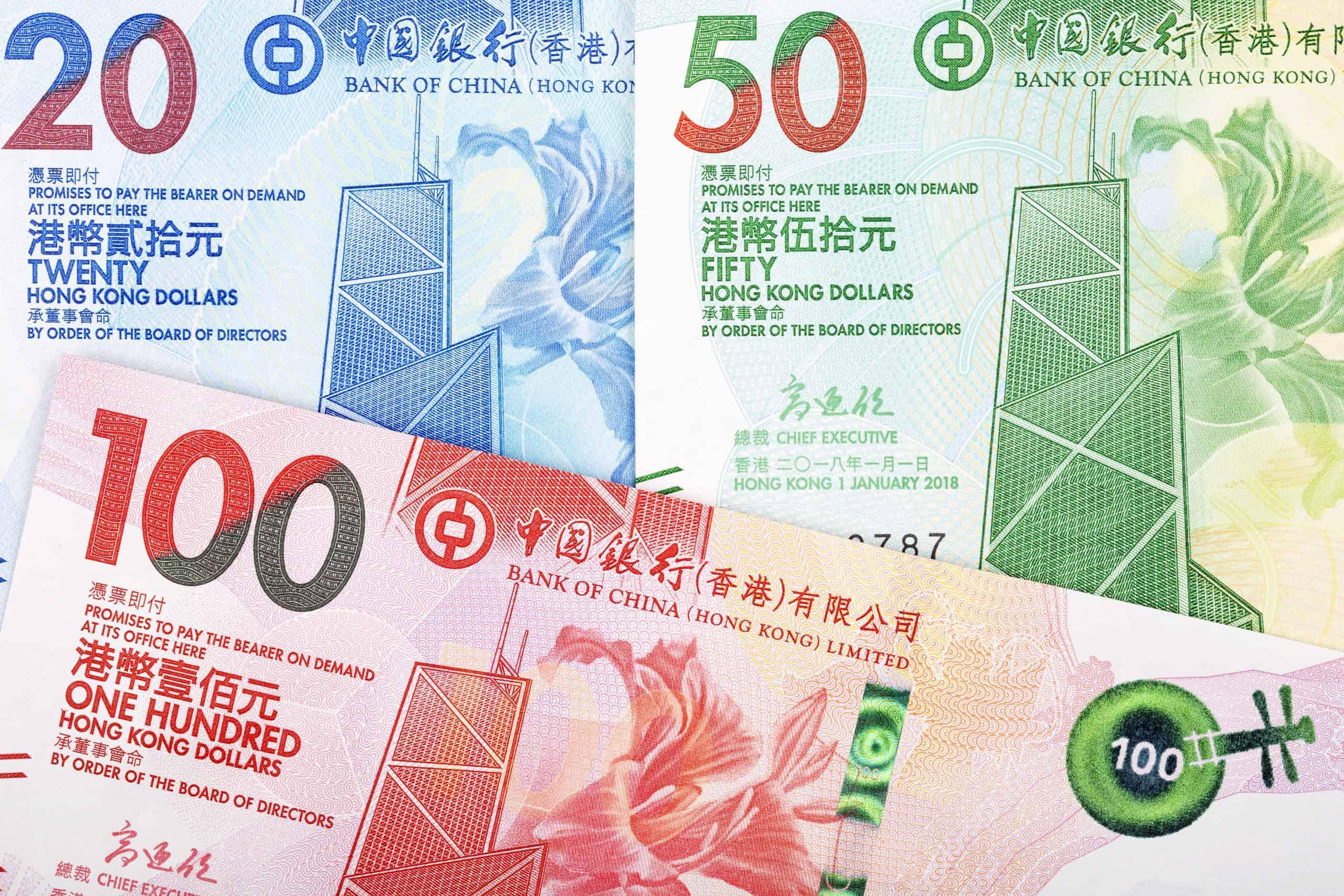 Hong Kong eyes digital currency as part of new fintech plan