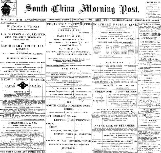 South China Morning Post NFT