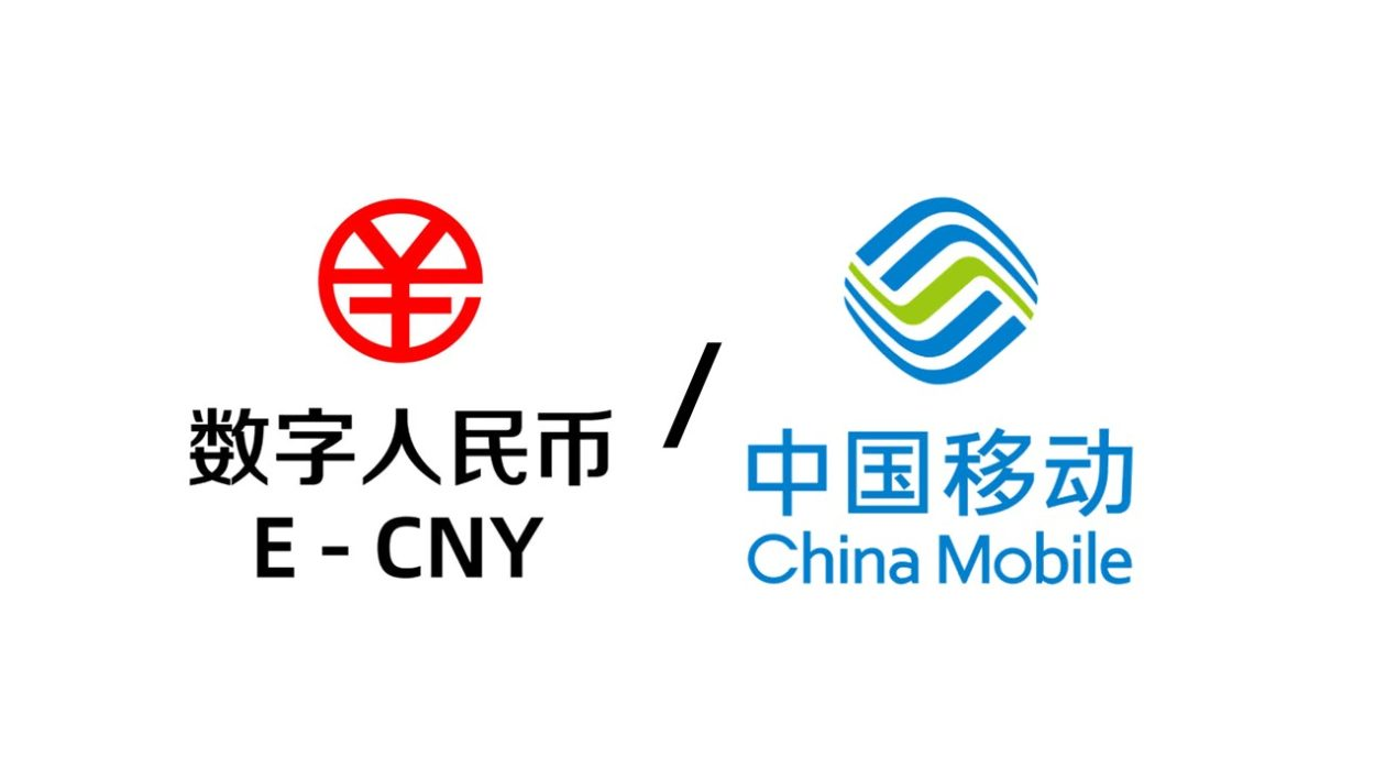 China Mobie and e-CNY logo, A new patent of digital currency system was disclosured