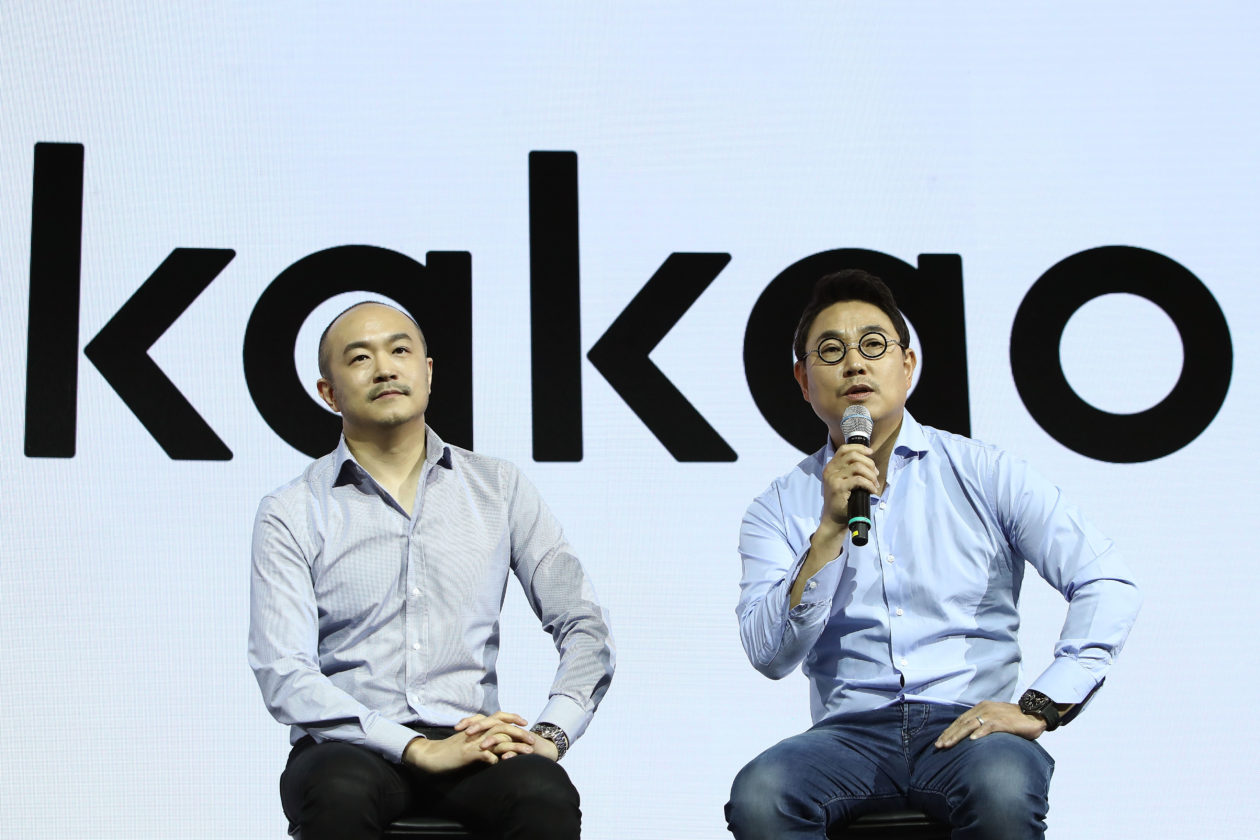 New co-CEOs of Kakao Corp Joh Su-yong and Yeo Min-soo attend a news conference in Seoul, South Korea, March 27 on March 27, 2018 in Seoul, South Korea   Kakao's Ground X chosen as Bank of Korea's CBDC project partner