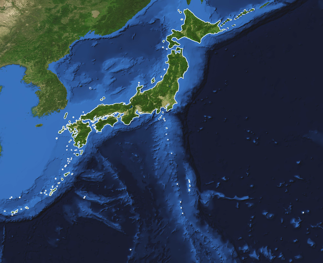 Japan crypto scam