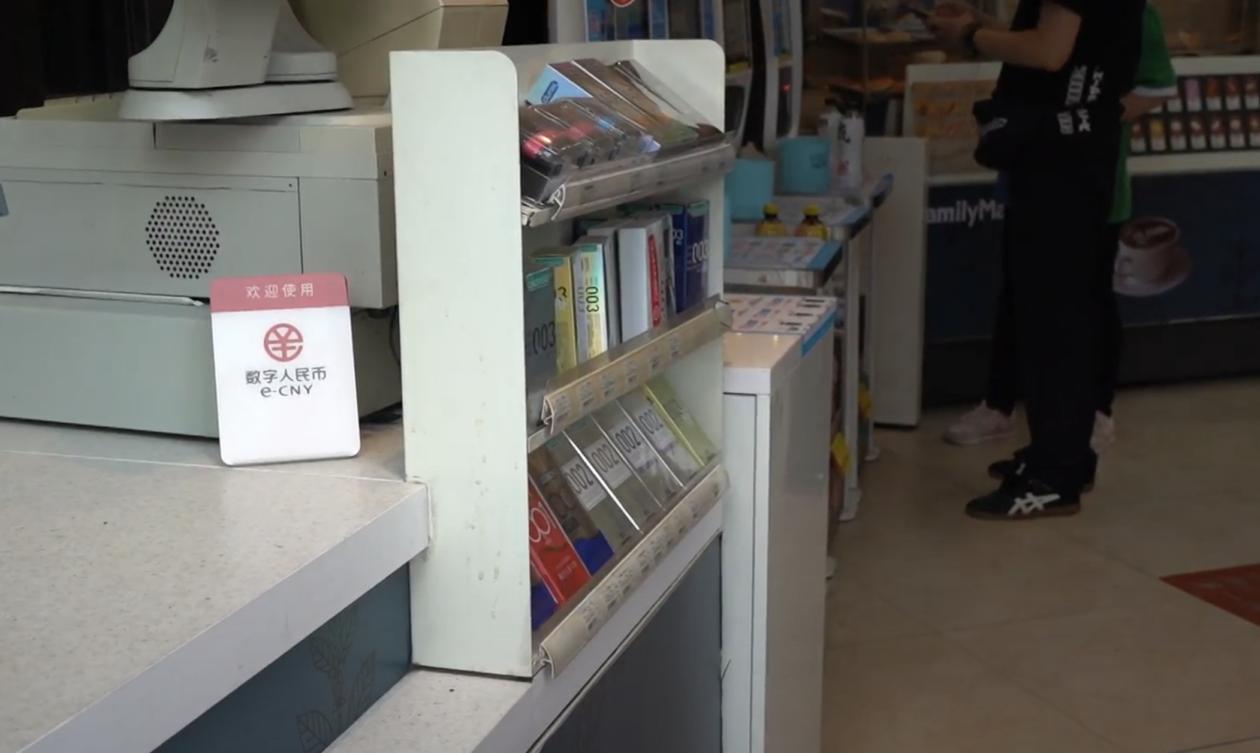 e CNY logo at a convenience store