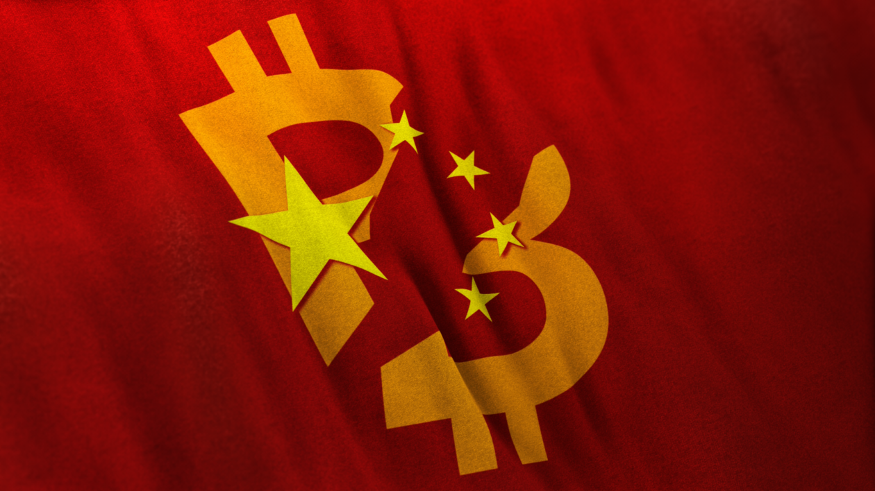 China Flag with cracked bitcoin icon, Key things to know about China's latest crypto ban