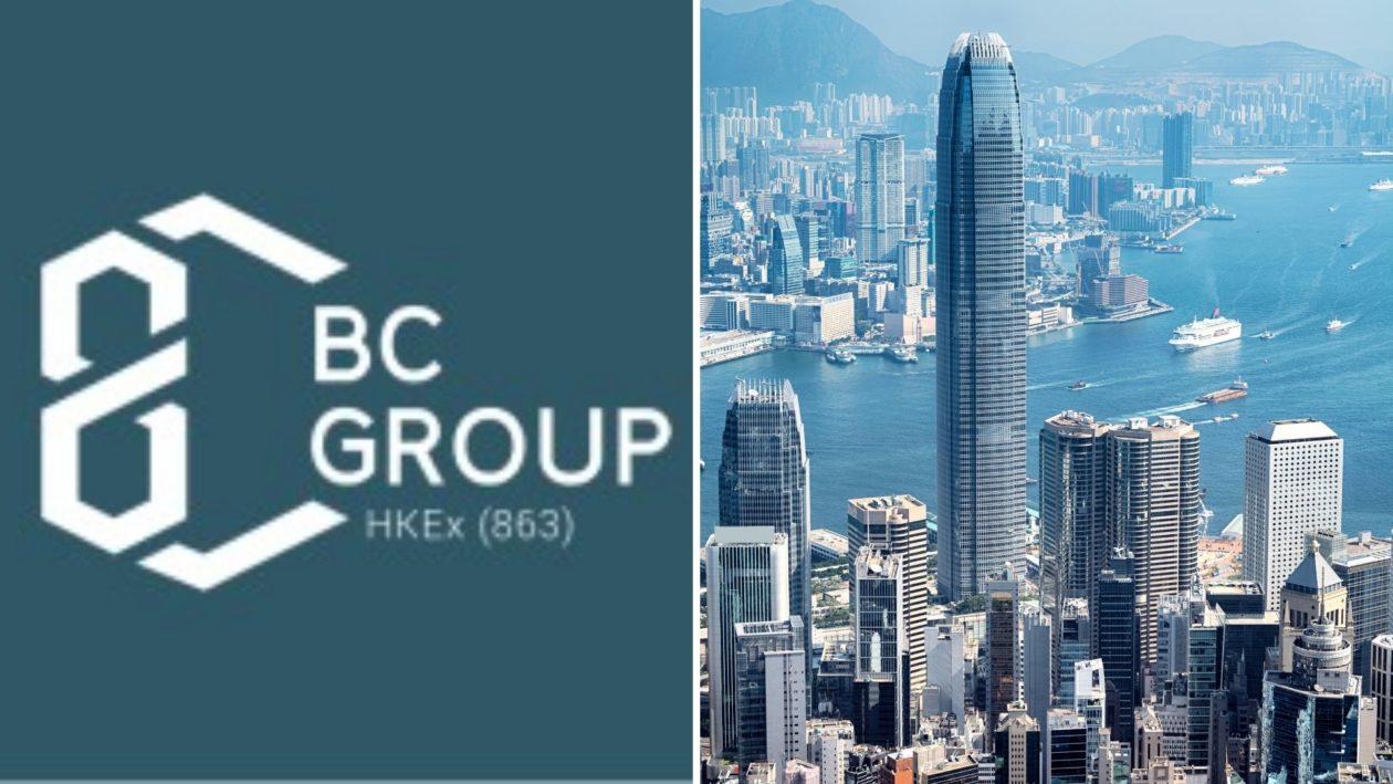 Digital assets company BC Group and Hong Kong skyline
