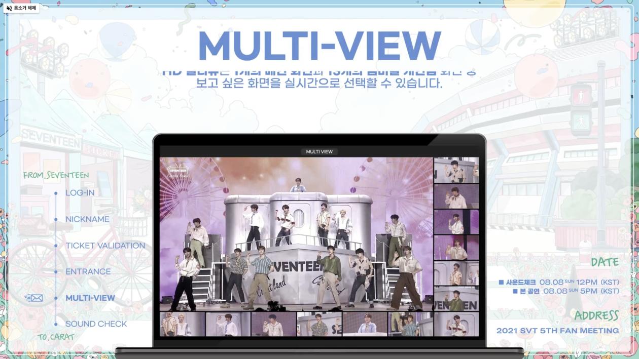 SEVENTEEN multi view
