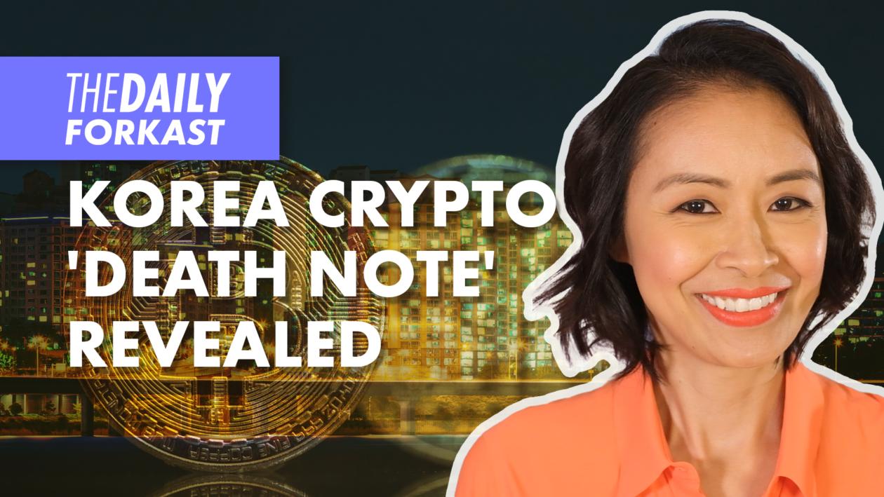 Korea reveals crypto exchange 'Death Note': DeFi investment booms