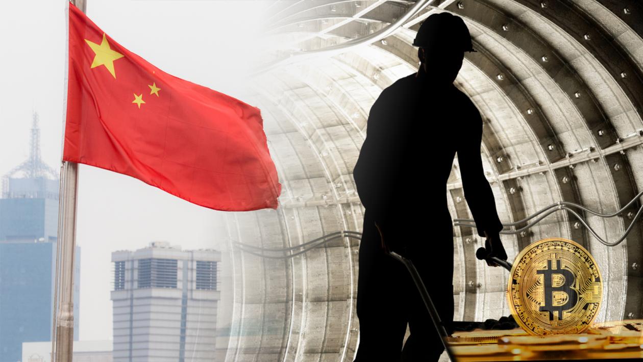 China Mining TCF