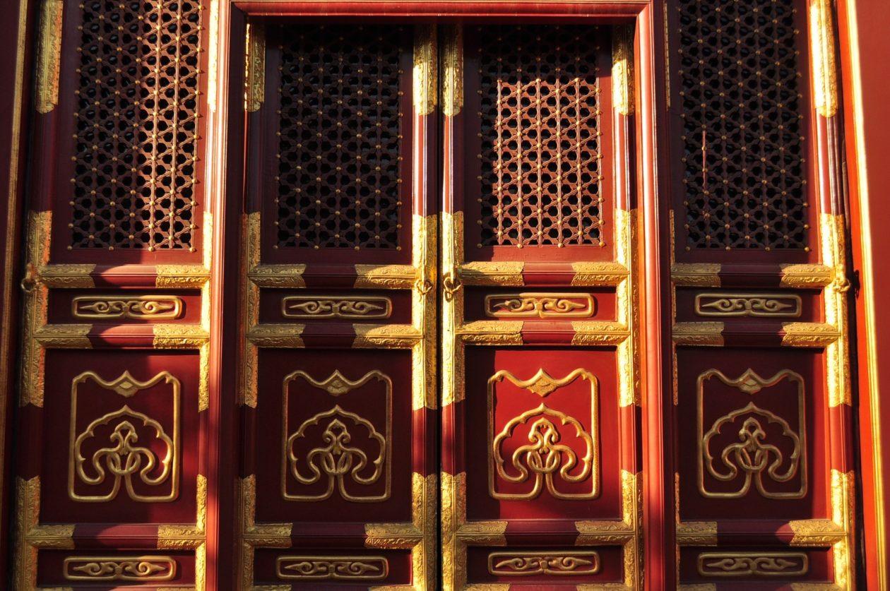 Doors in Beijing, China