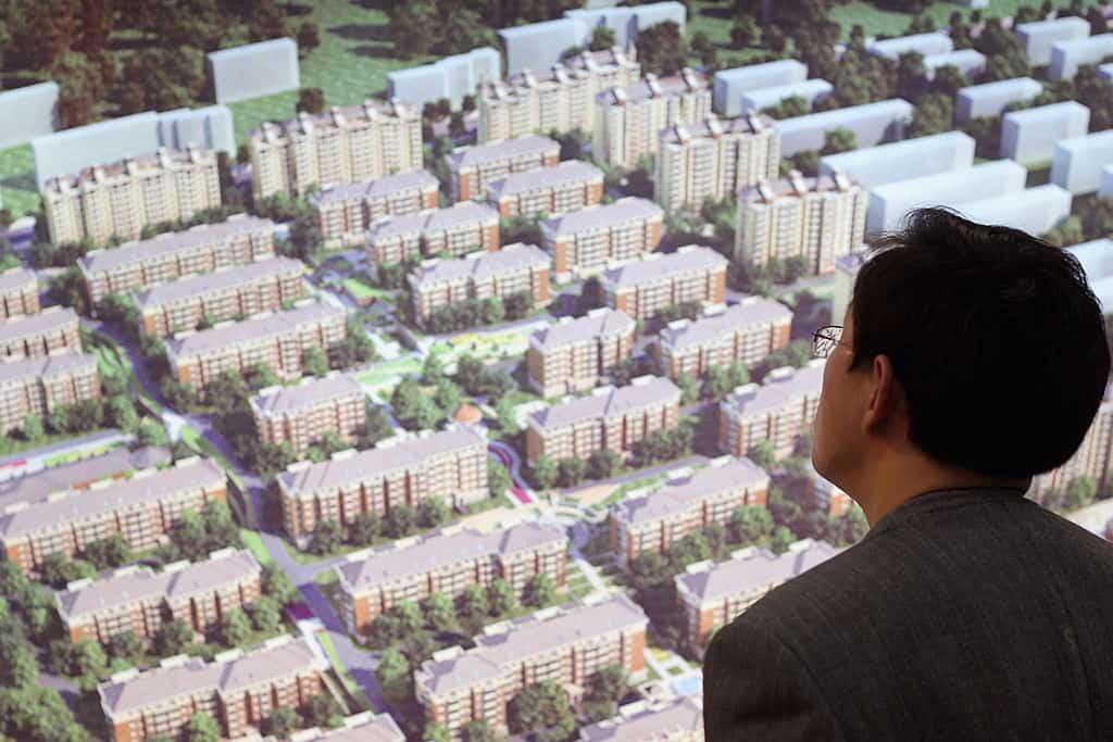 2011 Beijing Spring Real Estate Trade Fair
