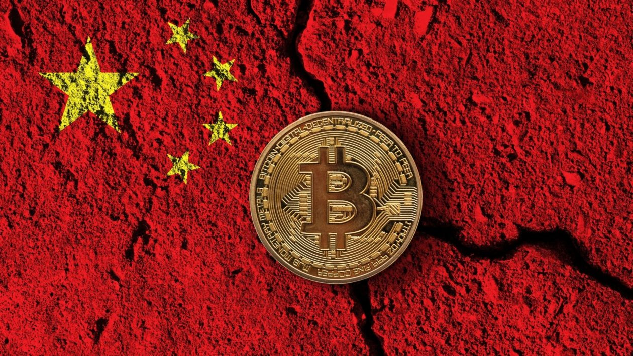 Why China's latest crypto ban is turbo-charging DeFi growth