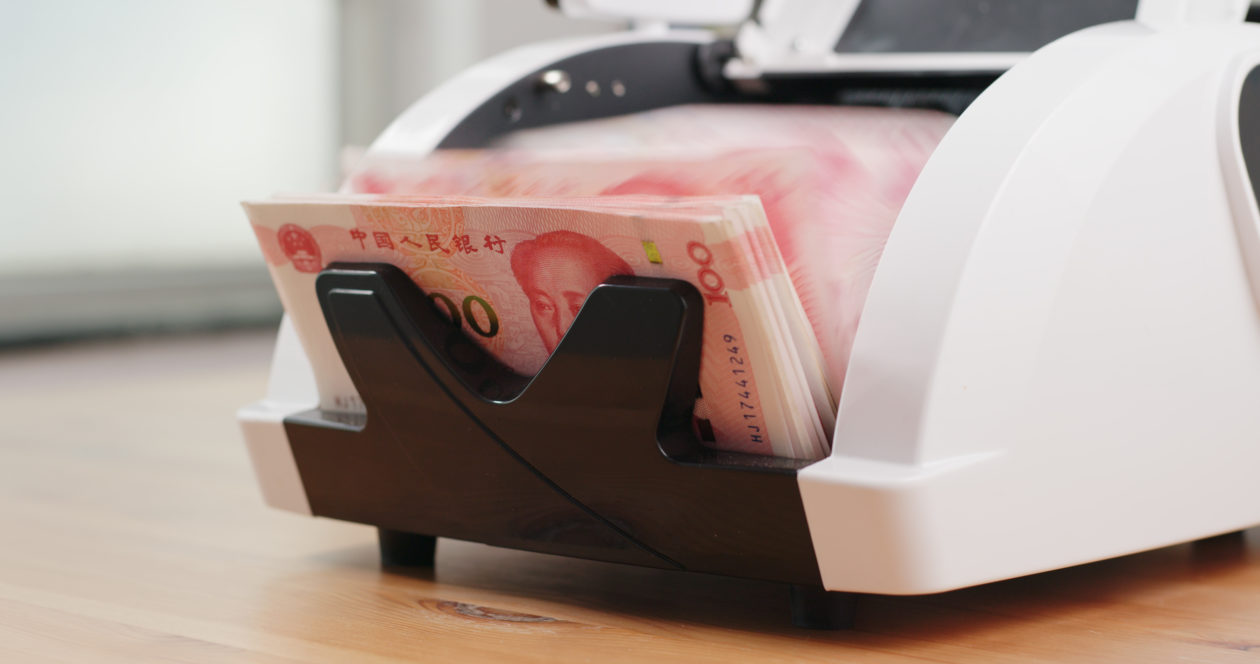 Money counter for RMB, E-CNY business is booming
