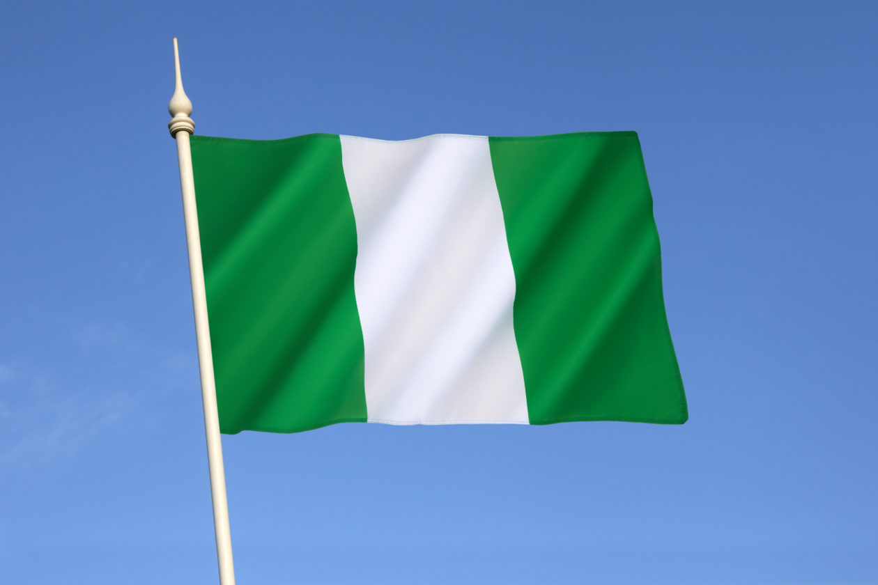 National flag of Nigeria, developing countries are pushing CBDC projects