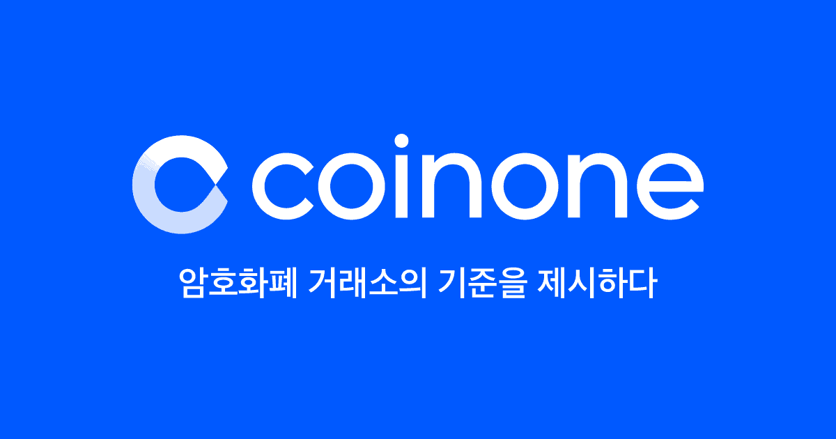 Coinone logo   South Korean exchange Coinone builds center for anti-money laundering